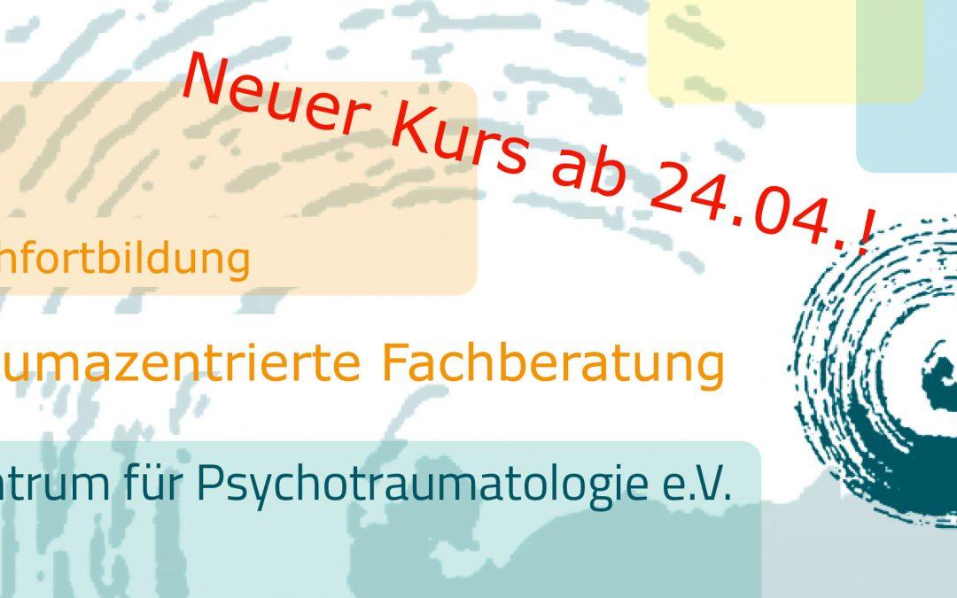"""Neu: 2. Kurs """"Traumazentrierte Fachberatung"""""""